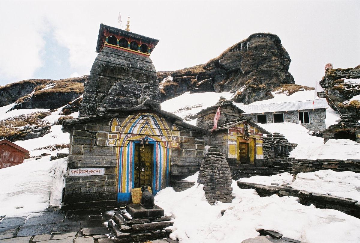 Le temple Tungnath